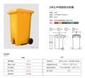 重庆240L 户外环卫可分类户外垃圾桶(中间脚踏可挂