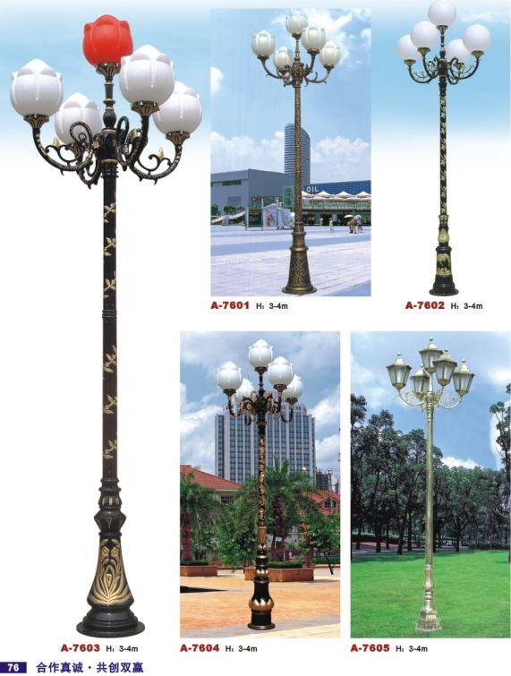 长期供应小区公园庭院别墅欧式庭院灯