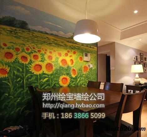 郑州家庭餐厅背景墙手绘墙画服务咨询绘宝墙绘公司
