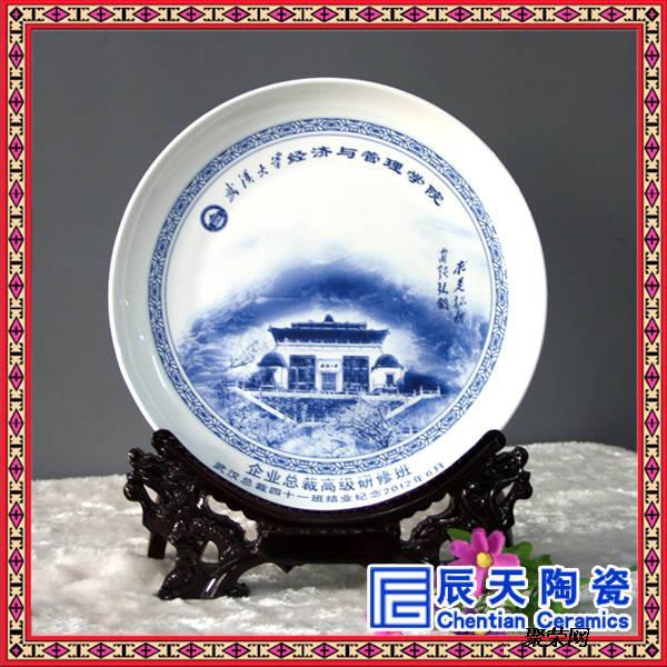 活动纪念瓷盘,陶瓷挂盘,10寸陶瓷纪念盘,订制纪念盘