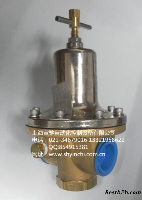 上海供应美国力高医用工业用气体减压阀1788调节阀图片