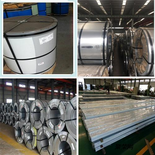 就目前工程中常用的轻钢结构楼盖,主要有以下四种形式: 板宽度t1&