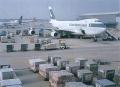 空運貨物運輸條件鑒定書正本辦理