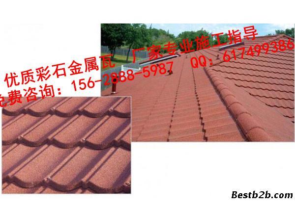 它可以用于木屋架,钢构架