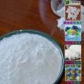 竹中滑石粉 粒子透明填料精選透明原礦 塑料橡膠添加降