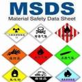 廣州UV漆MSDS檢測 中英文報告辦理