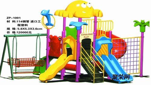 幼儿园玩具厂家 户外游乐玩具销售 室内儿童游乐玩具专卖