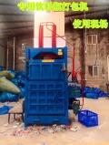 批發價銷售廢舊塑料膜打包機地膜打包機