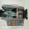 555E全自動濕水牛皮紙機毛刷