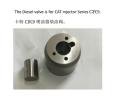 卡特C7 C9,C-9柴油閥芯組件