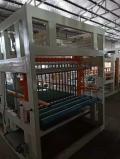 水泥基壓制模箱勻質防火保溫板 顆粒保溫板加工生產線