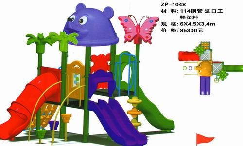幼儿园滑梯 大型组合滑梯价格 户外儿童滑梯专卖