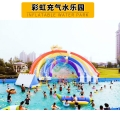 山東蕪湖巨浪來襲充氣水上樂園搭配支架水池玩耍