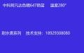 中科阿凡達 艷藍色精647批發油性色精 耐高溫色精