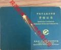 陜西省2020年工程師評審中應該注意的問題