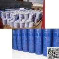 供西藏環氧樹脂拉薩乙二醇