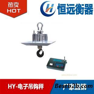 电子吊秤可以靠先进的硬件电路