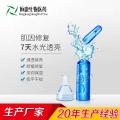 酵母水光安瓶精华液护肤品OEM代加工厂家