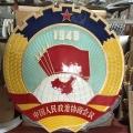 銷售4米貼金政協徽供應商加工廠