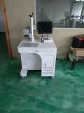 丹陽昆山激光打標機便宜雕刻機10W 20W 30W市