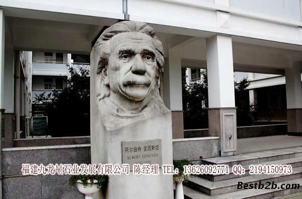 校园广场名人摆件 外国人物雕像 支持定做