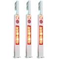 杭州一体式交通红绿灯生产厂家新型一体式人行信号灯厂