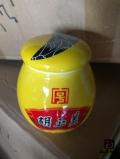 景德镇陶?#23665;?#33756;包装罐1斤厂家报价 粉彩陶瓷茶叶罐定做