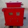 BPB-75 660礦用隔爆型低壓交流變頻器證件齊全