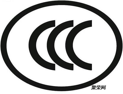 logo logo 标志 设计 矢量 矢量图 素材 图标 500_385