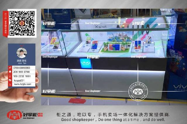 原版vivo展示柜台销售,原版手机柜台定制