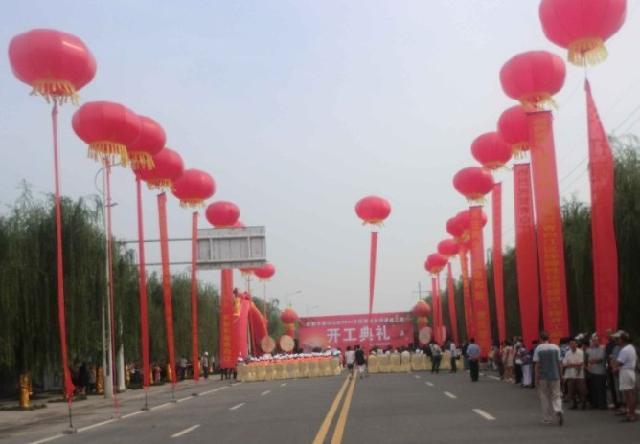 北京庆典拱门出租升空气球租赁龙拱门广告气球彩虹门招租