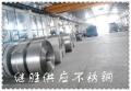 10Cr17耐熱不銹鋼