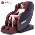 生命動力X500按摩椅富貴紅色