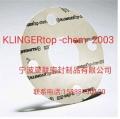 KLINGERtop-chem-2003 克林格改性PTFE