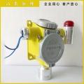 氯气泄漏声光报警器有毒气体检测探测器