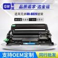 適用DRB020兄弟打印機硒鼓B7530 7500D