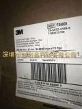 供應3MPX5008,3M 膠帶