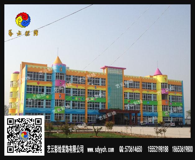 河南禹州宏升学校幼儿园墙体彩绘设计图片