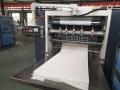 山東中順供應全自動擦手紙機械設備