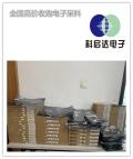 東莞中堂進口各類電容收購公司