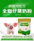 小豬奶粉飼喂小豬的喂法