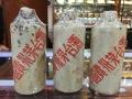 回收01年中央警衛局茅臺酒北京歡迎咨詢洽談