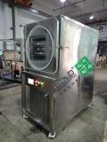 真空冷凍干燥機適用于中藥飲片野生蔬菜脫水等物料的干燥