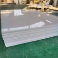 聚乙烯塑料板高密度耐磨板生產