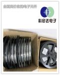 揚州單片機IC收購公司 回收電容呆料