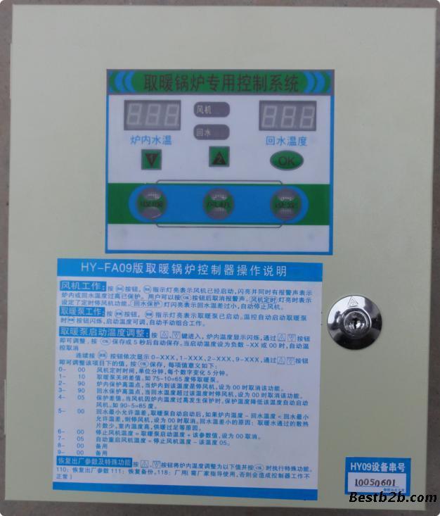 微电脑智能锅炉控制系统;浴池锅炉专用控制系统,取暖锅炉控制器;生物