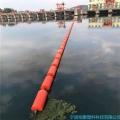 定做水電站攔污浮漂 閘口攔污排 自來水廠攔污浮筒