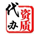 鄭州辦理廣播電視節目制作經營許可證需要注意事項