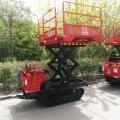 果園裝載履帶運輸車 全電動自行走式 移動式高空作業車