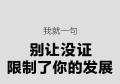 深圳報名三類人員安全員C證報名流程及拿證時間